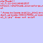 Pleaser Flamingo Faux Suede 1050FS - Beige